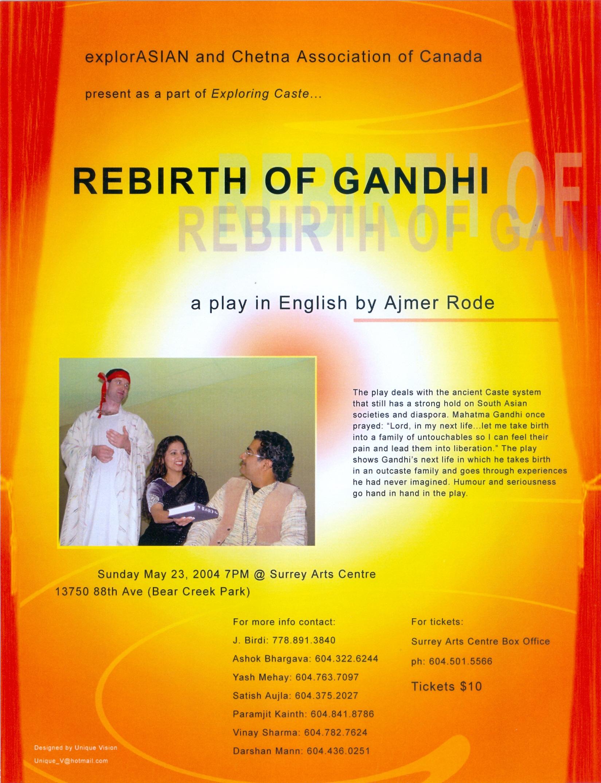 Rebirth of Gandhi