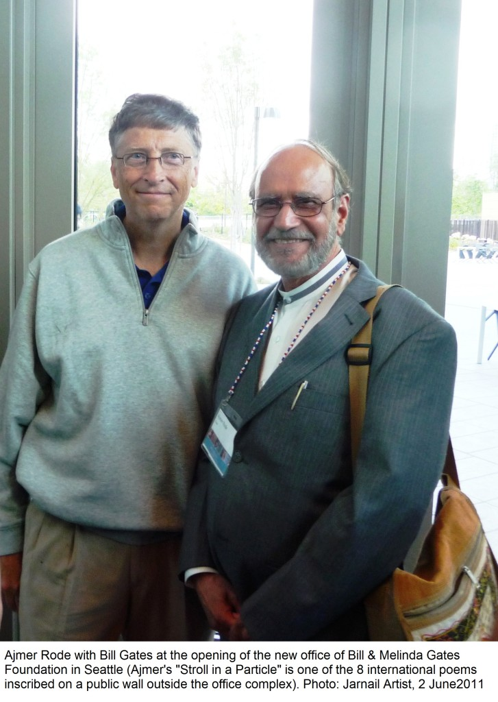 Bill Gates and Ajmer Rode in Seattle, 2011