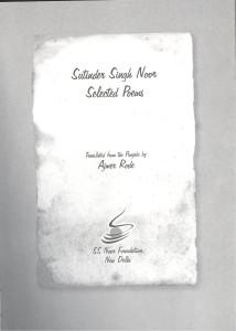 Noor - Selected Poems - 2 001