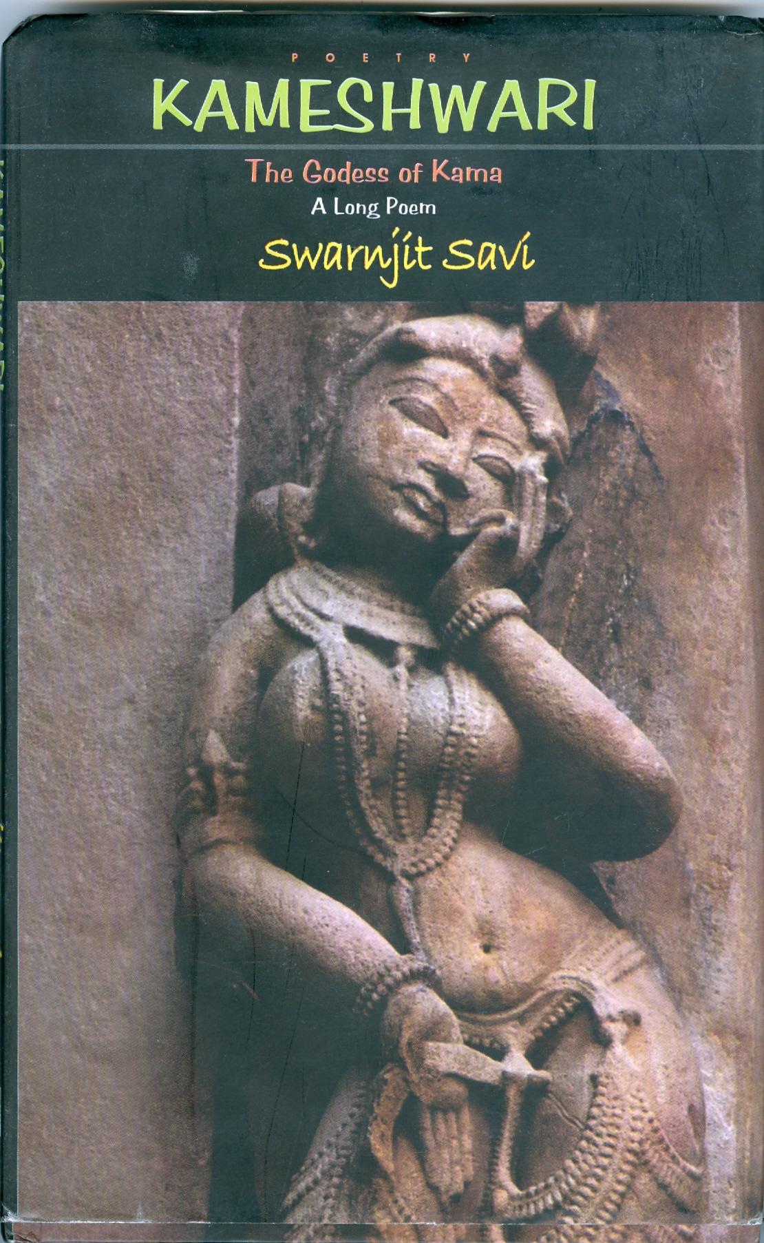 Savi -Kameshwari