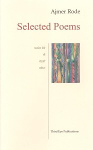 Selected Poems 001