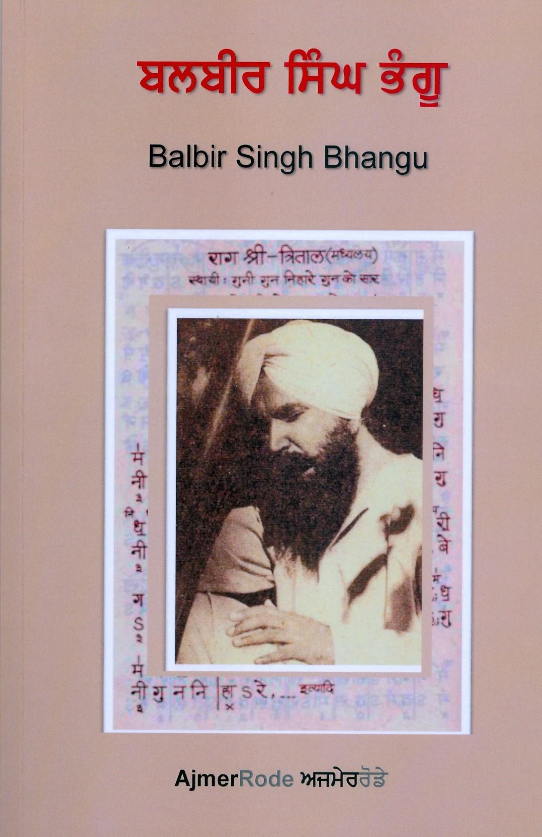 Balbir Bhangu cover