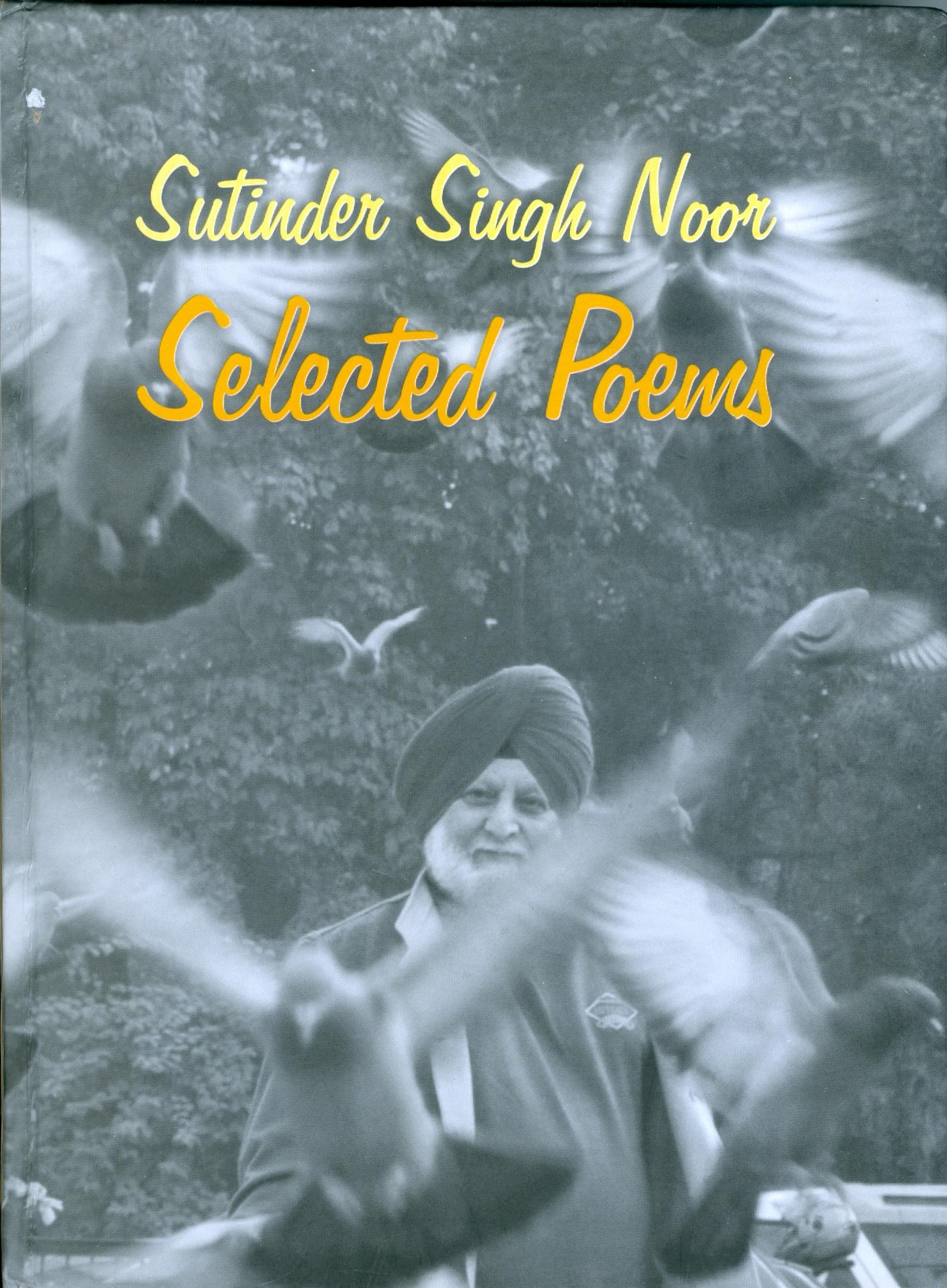 Noor Poems