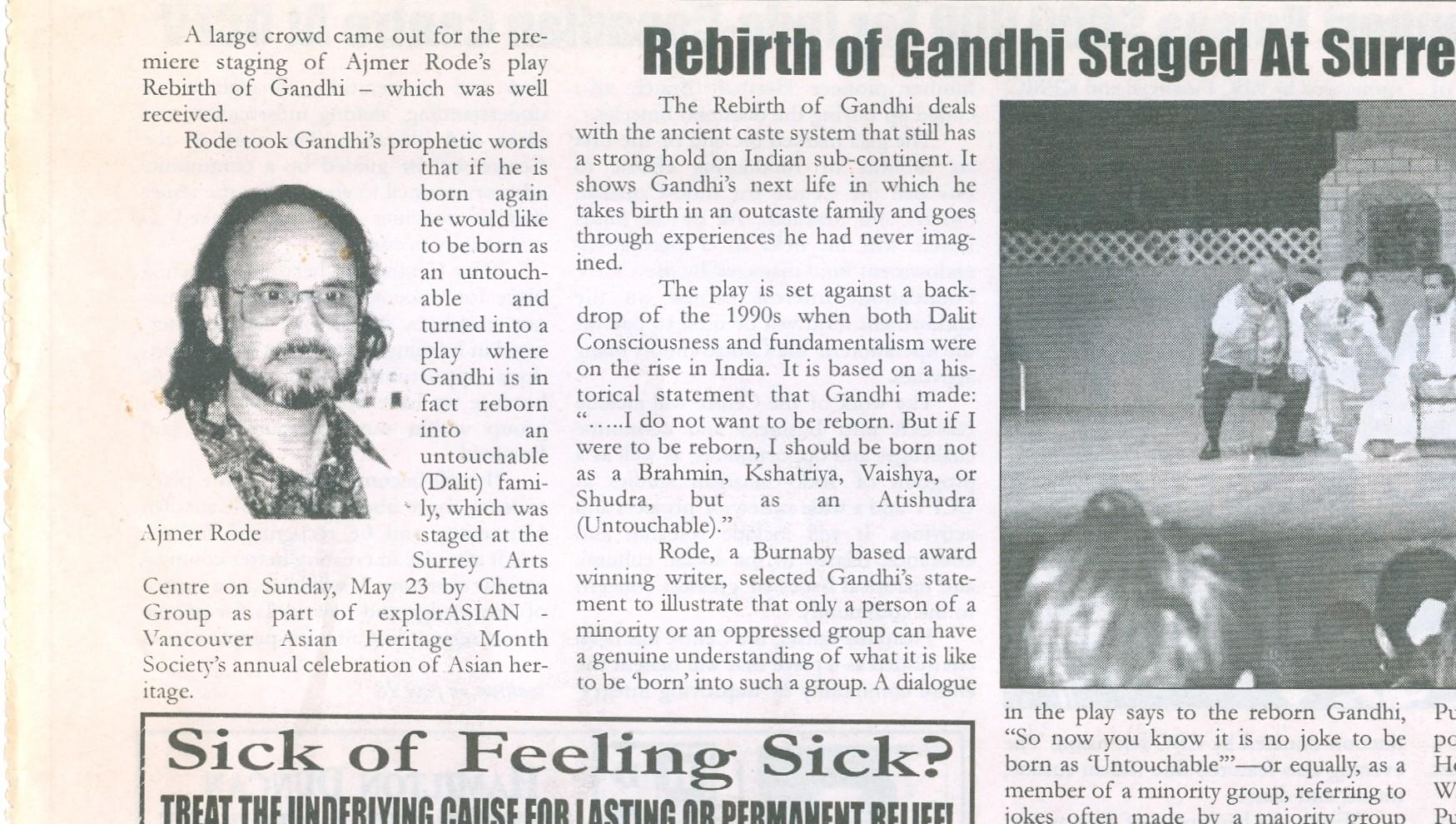 Rebirth of Gandhi -The Link
