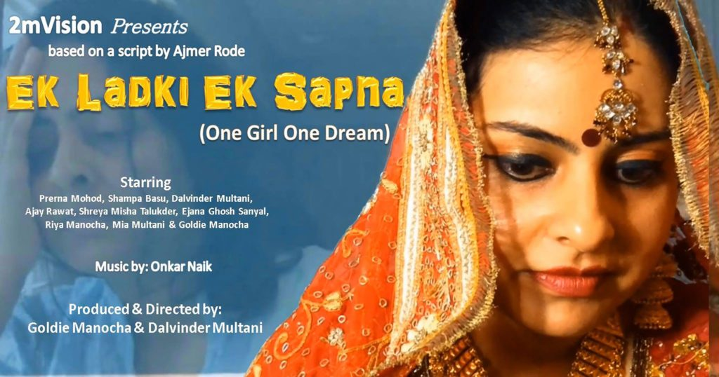 A movie based on Ajmer Rode's play, One Girl One Dream
