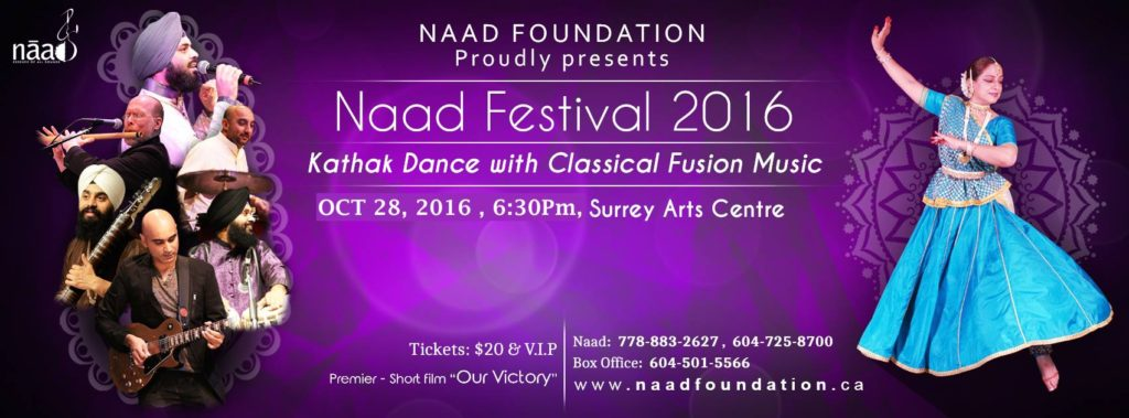 naad-foundation-festival-28sep2016